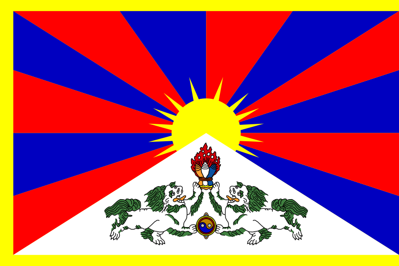 Tibetan Flag: You wont find this flag anywhere in Tibet