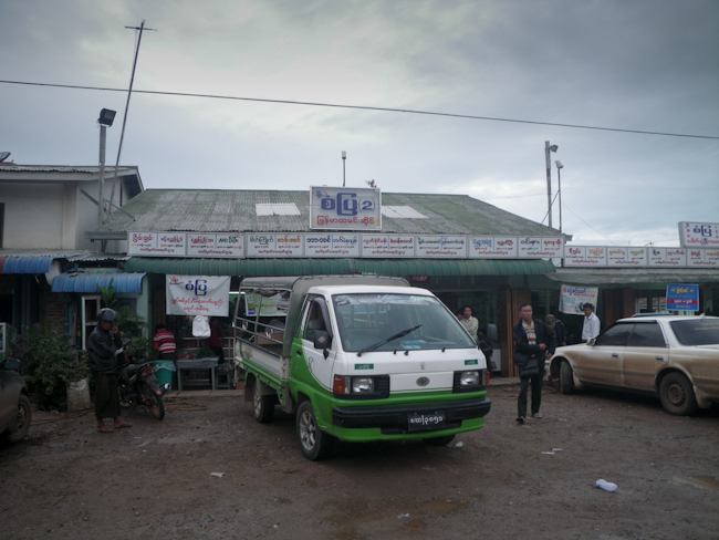 Rest Stop in Pyin Oo Lwin