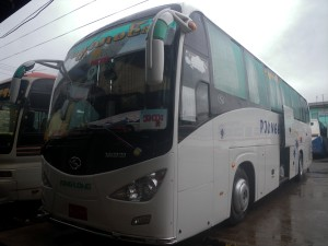 Mandalar Minn Express Bus Yangon to Mandalay