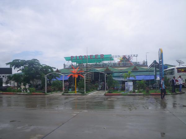 Pioneer Rest Stop