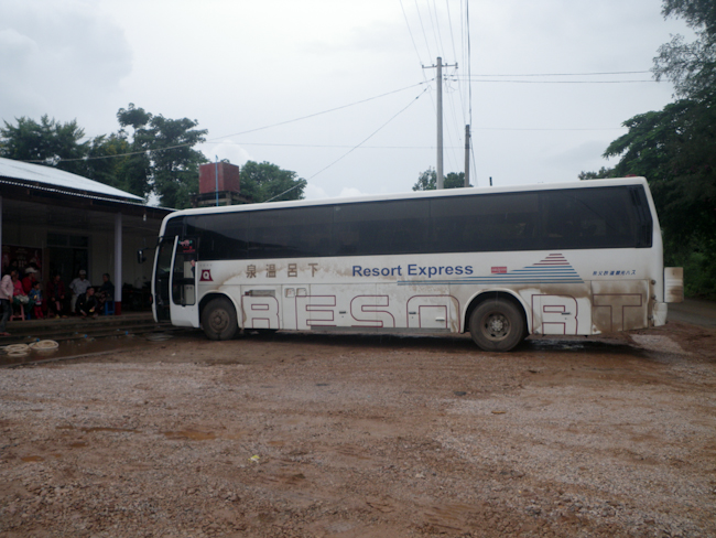 Bus from Hsipaw to Inle Lake (Yaung Ni Oo Bus Company)
