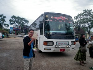 George at One of the Stops Along the Route from Hsipaw to Inle Lake