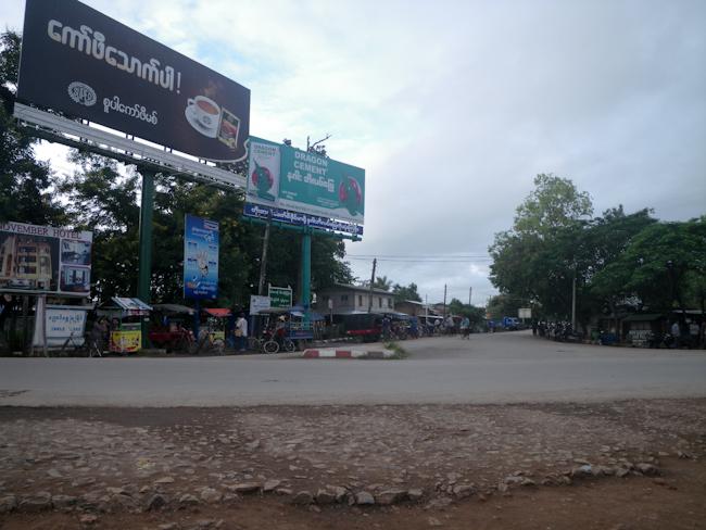 Nyaung Shwe Junction