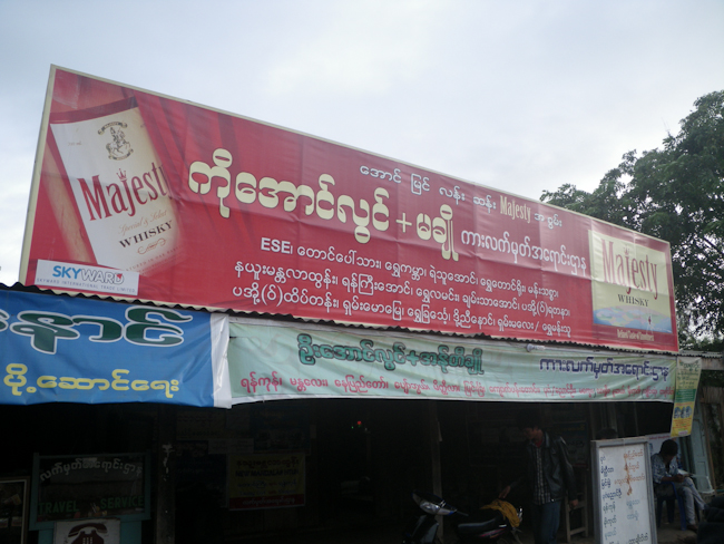 Bus Ticketing Office at Nyaung Shwe Junction