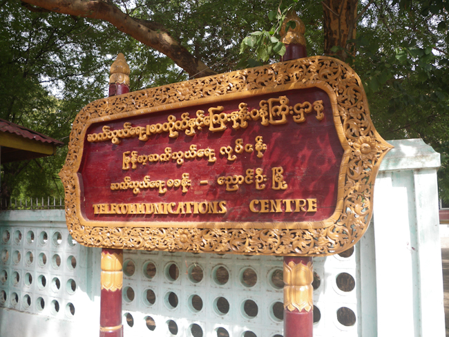 Sign in Front of the Post Office in Nyaung U (Bagan)