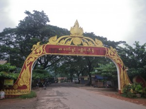 Welcome to Kyaiktiyo (Golden Rock)