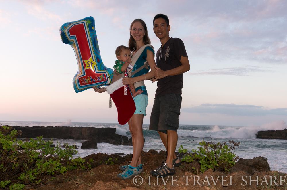 A hui hou, Hawaii! Until we see you again!